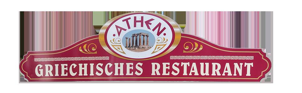 Griechisches Restaurant Athen Chemnitz Schulstrasse 36  09125 Chemnitz